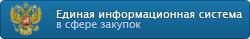 http://www.zakupki.gov.ru/