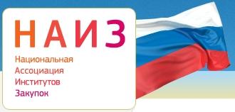 Бесплатные версии программ для работы с сайтом zakupki.gov.ru