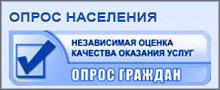 Анкета оценки качества оказания услуг организациями культуры Трубчевского района